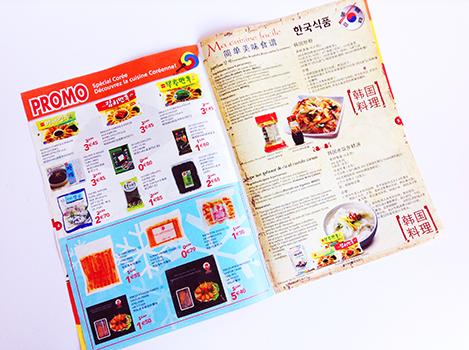 exemple catalogue produits alimentaire